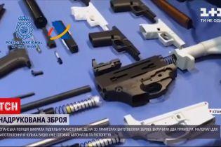 Новини світу: в Іспанії викрили підпільну майстерню, де на 3D-принтерах друкували зброю