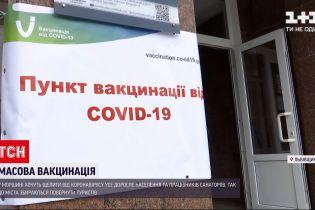 Новини України: у курортному Моршині триває експериментальна масова вакцинація