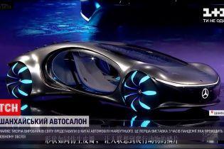 Новини світу: вперше з початку пандемії в Шанхаї відкрилася міжнародна автомобільна виставка