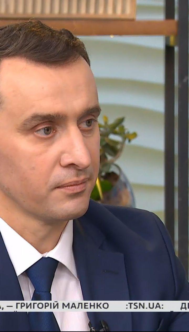 Ляшко пояснив, як Україна протистоїть COVID-19 і коли буде послаблення карантину