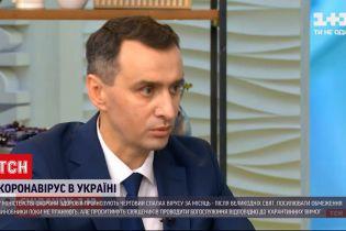 Коронавірус в Україні: Ляшко прогнозує, що після великодніх свят може бути ще один спалах епідемії