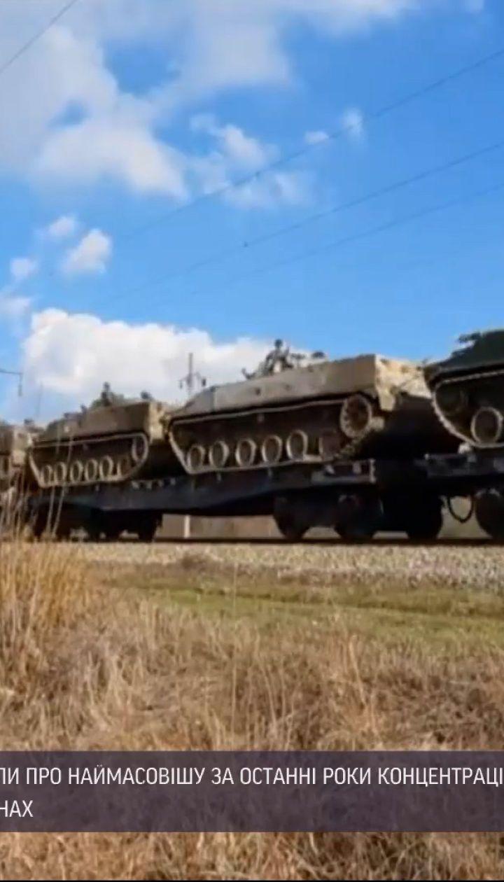 Новини світу: у Пентагоні заявили про наймасовішу концентрацію російських військ на наших кордонах