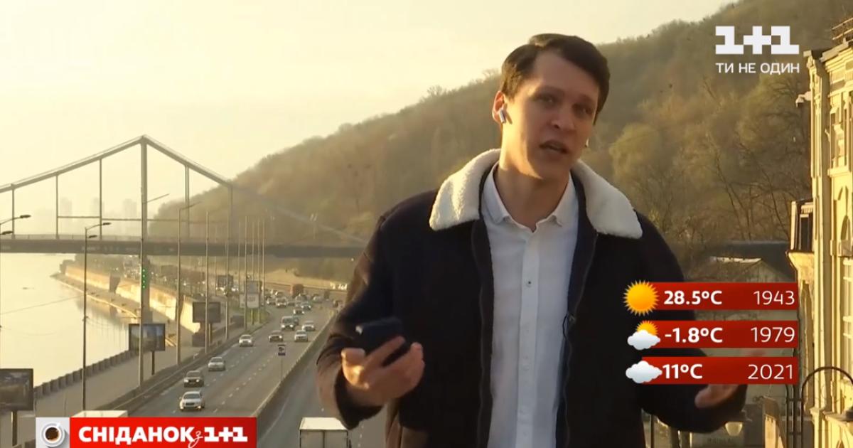 Повітря, яким ми дихаємо: як у Києві змінилися показники за рік