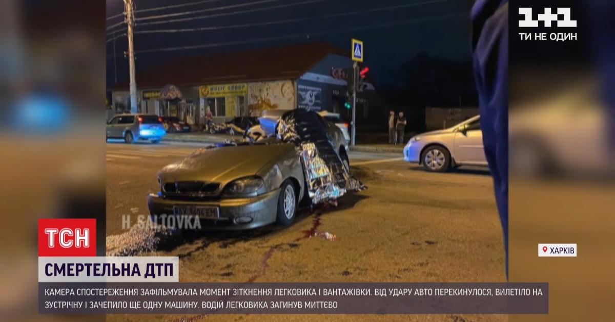 """В Харькове """"Ланос"""" на большой скорости врезался в два автомобиля: водитель не выжил"""