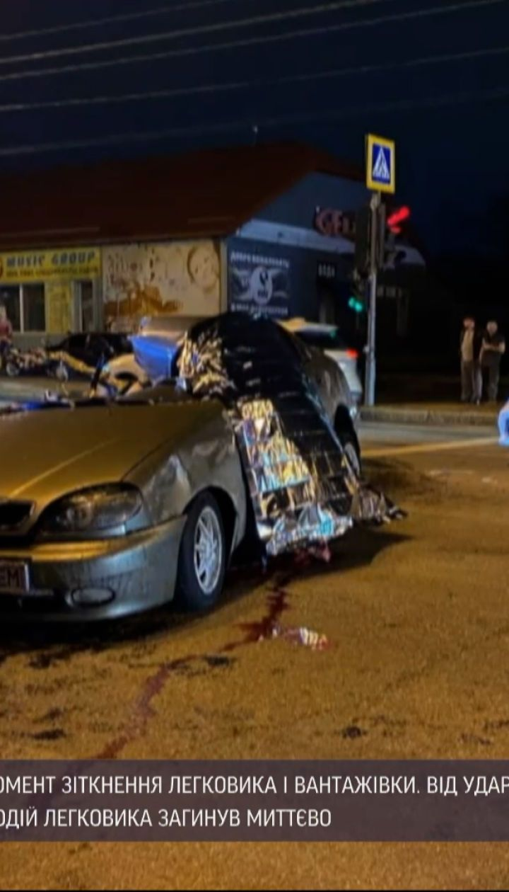 Новости Украины: в центре Харькова столкнулись две легковушки и грузовик