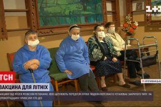 Новини України: пацієнтів Кропивницького психоневрологічного інтернату вакцинували препаратом Pfizer