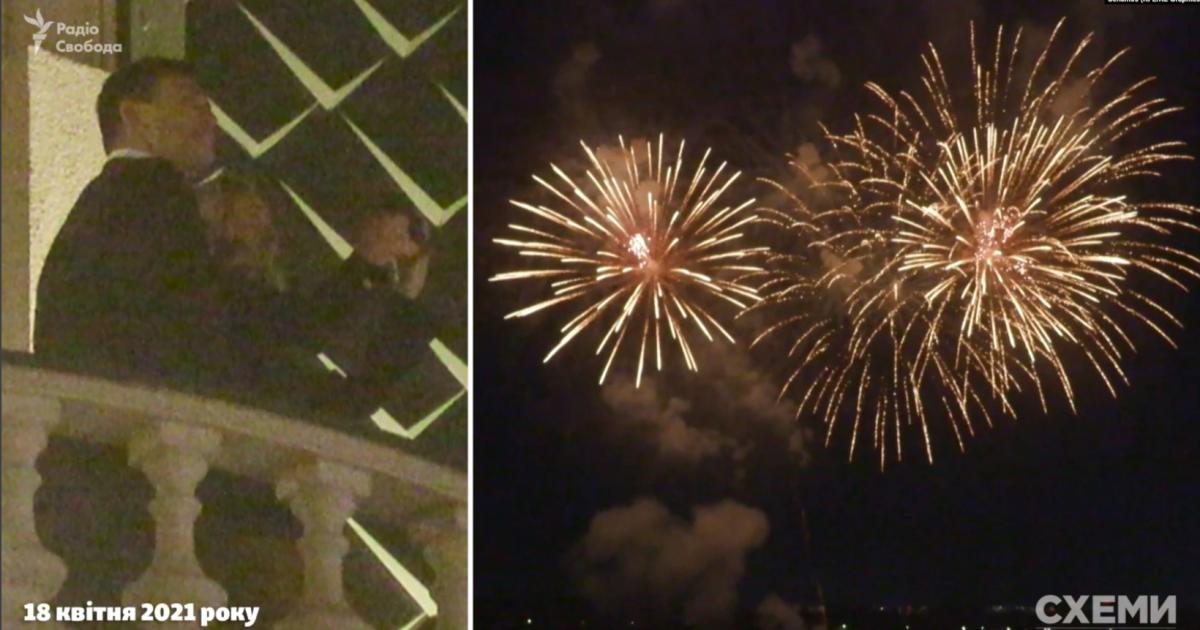 Масштабный фейерверк и приезд полиции: как прошла вечеринка Тищенко в разгар локдауна (фото, видео)