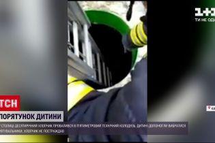 Новини України: у столиці врятували хлопчика, який провалився в технічний колодязь