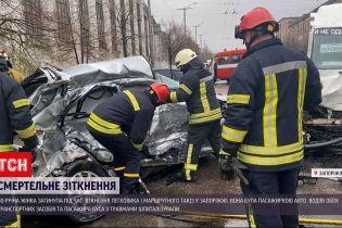 Новости Украины: во время ДТП в Запорожье погиб человек, а трое травмированы