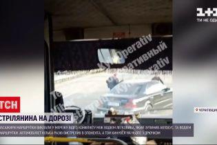 Новости Украины: в Черниговской области стрельбой свершился спор между водителями
