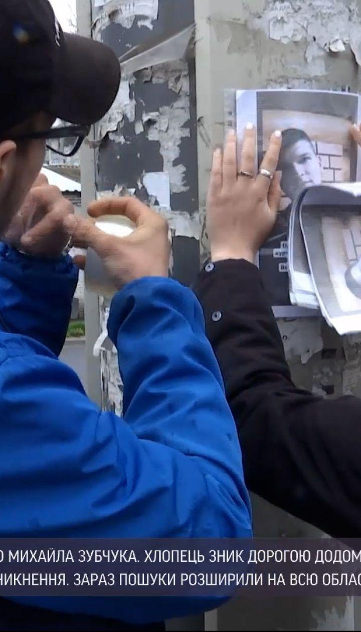 Новости Украины: в Виннице уже 10 дней продолжаются поиски 23-летнего парня