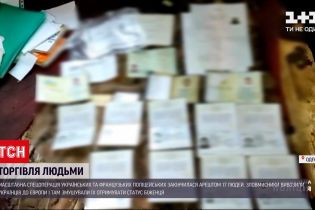 Новини світу: масштабна спецоперація українських та французьких поліцейських завершилася арештом 17 людей