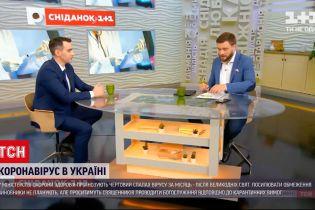 Коронавирус в Украине: Виктор Ляшко прогнозирует новую вспышку болезни после пасхальных праздников
