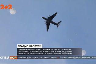 Новая эскалация: Россия запретила полеты над частью оккупированного Крыма и Черного моря