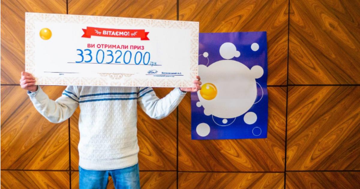 Уволится с работы и поедет за границу: украинец рассказал, на что потратит выигранные в лотерею рекордные 33 млн грн