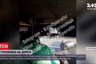 Новости Украины: в Черниговской области спор между водителями завершился стрельбой