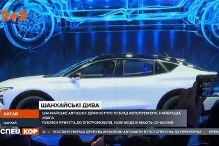 Шанхайський автосалон: новинки електротранспорту та конкуренти Ілона Маска