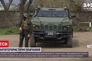 Новини України: в більшості регіонів розпочалися масштабні антитерористичні навчання СБУ