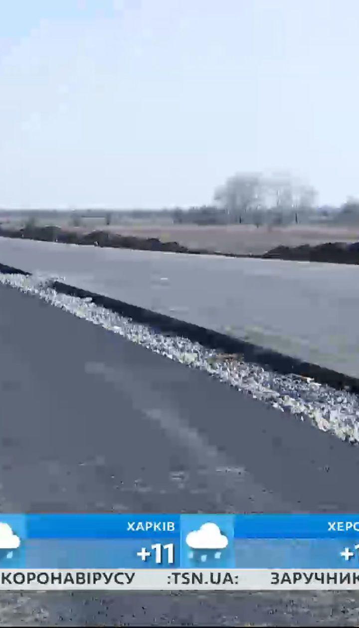 Когда в Украине появятся платные дороги — Экономические новости