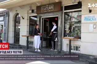 Новости мира Черногория отменяет все ограничения на въезд для туристов из Украины, России, Беларуси
