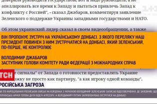 Новости Украины: Владимир Зеленский в обращении заявил, что армия готова дать отпор агрессору