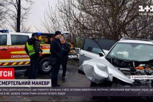 Новости Украины: в Днепропетровской области в ДТП погиб один человек, а еще 4 получили травмы