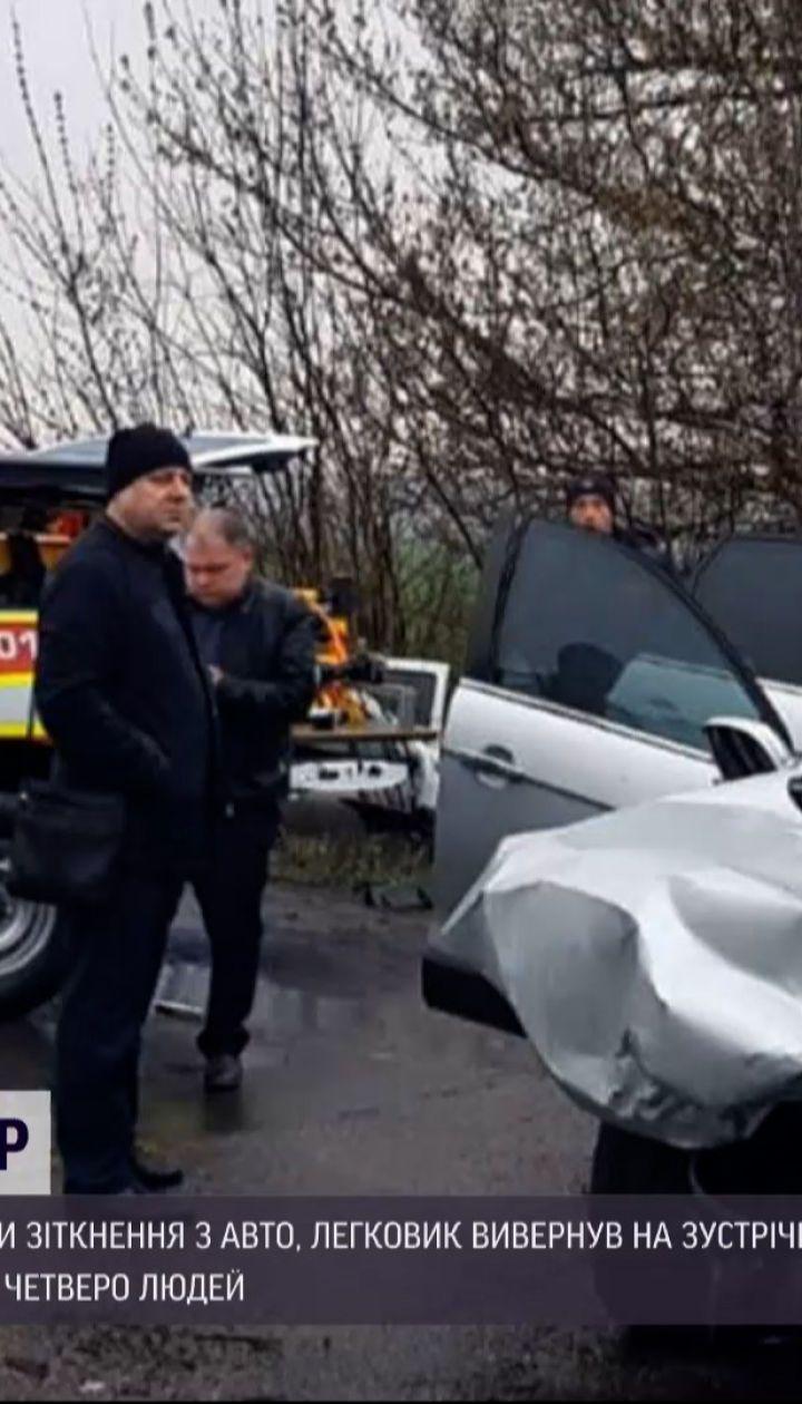 Новини України: у Дніпропетровській області в ДТП загинула одна людина, а ще 4 зазнали травм