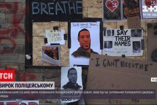 Новости мира: какое именно наказание может ожидать бывшего полицейского Дерека Шовин
