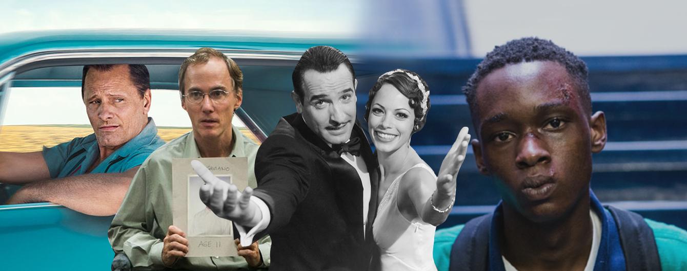 """Фильмы, которые получили """"Оскар"""": ленты, достойны вашего внимания по мнению киноакадемии"""