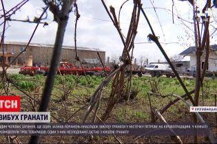 Новини України: у Кіровоградській області в кишені чоловіка вибухнула граната