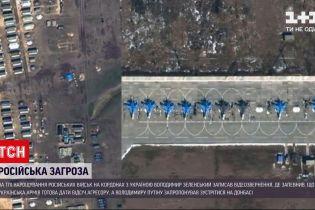 Новости Украины: Зеленский в обращении предложил Путину встретиться на Донбассе