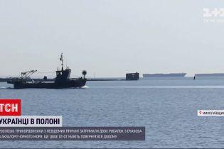 Новости Украины: российские пограничник по неизвестным причинам задержали двух рыбаков из Очакова