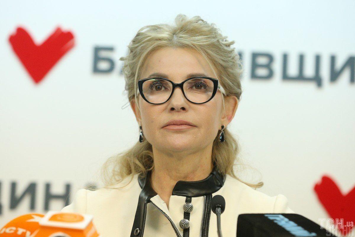 Юлія Тимошенко_6