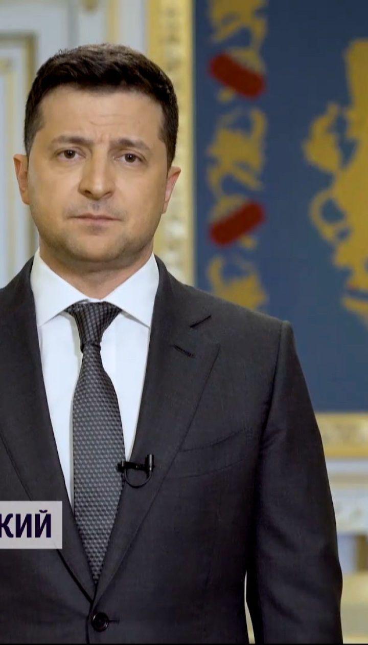 Новости Украины: Зеленский заявил в своем обращении, что армия готова дать отпор агрессору