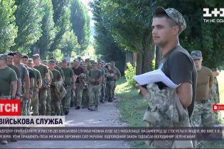 Новини України: резервістів тепер можна призивати до військової служби без мобілізації