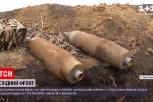 Новости с фронта: на Горловском направлении оккупанты снова применяют тяжелую артиллерию