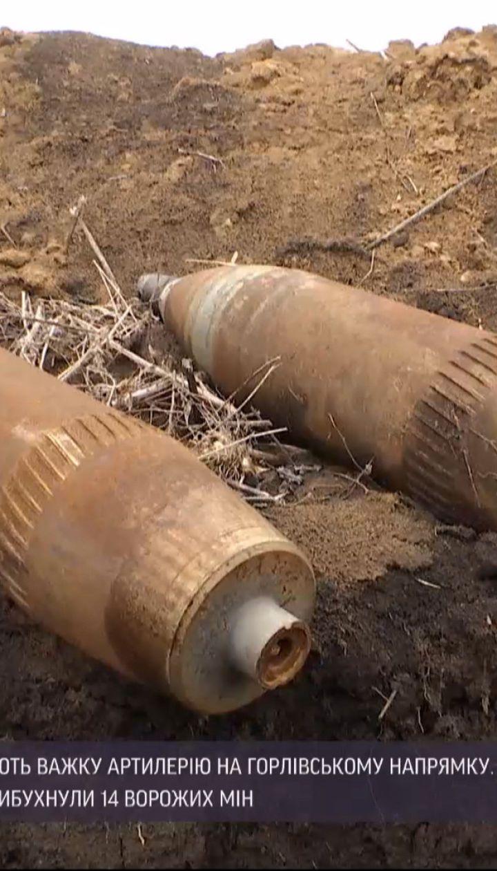 Новини з фронту: на Горлівському напрямку окупанти знову застосовують важку артилерію