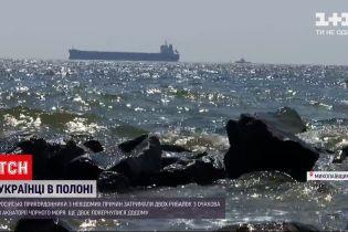 Новини України: російські прикордонники затримали двох наших рибалок з Очакова