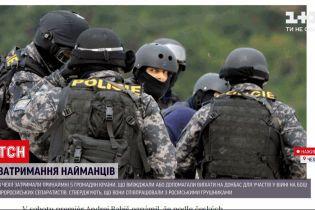 Новости мира: в Чехии задержали граждан, подозреваемых в сотрудничестве с российскими ГРУшниками