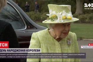 Новини світу: Єлизавета ІІ святкуватиме 95 років із порушенням багаторічних традицій