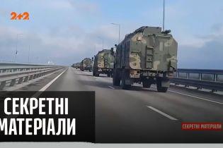 """Ситуація на Сході: Путін погрожує, а Зеленський пропонує зустрітись – """"Секретні матеріали"""""""