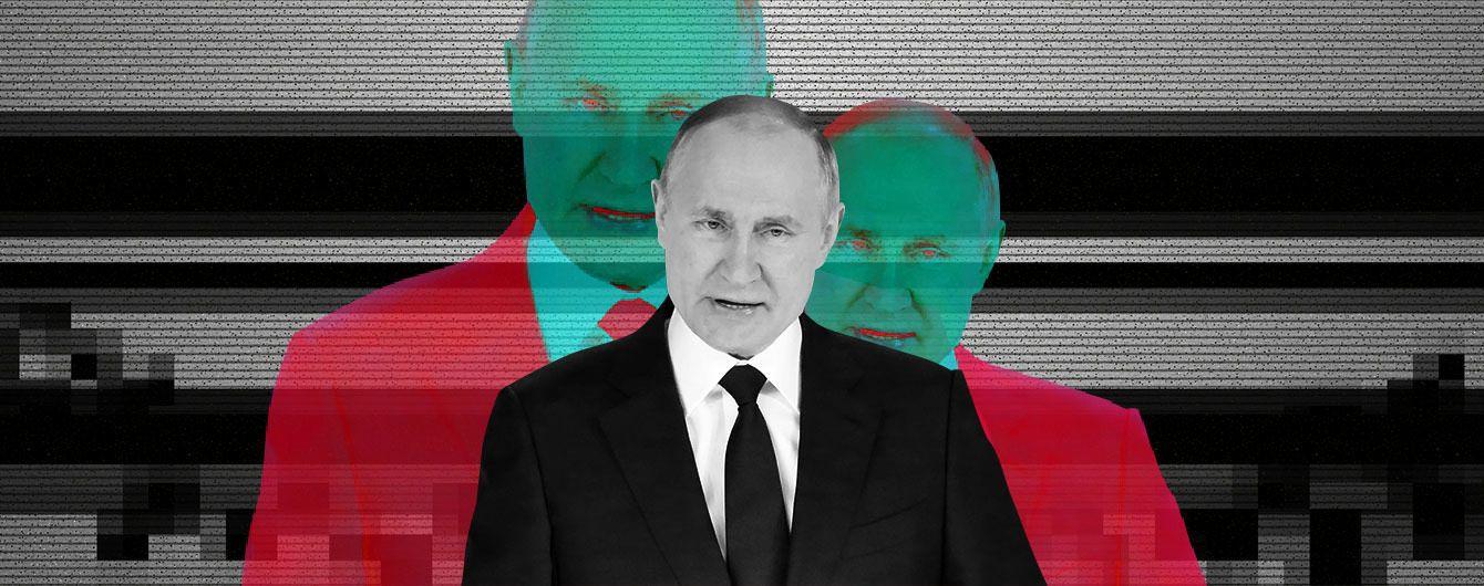 Новий переділ світу: що насправді сказав Путін у зверненні до Федеральних зборів