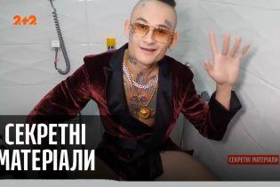 """Чи приїде Моргенштерн в Україну – """"Секретні матеріали"""""""