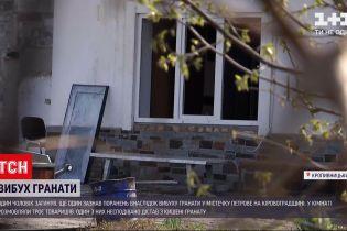 Новини України: у Кіровоградській області на гранаті підірвався чоловік