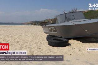 Новини України: російські прикордонники затримали двох українських рибалок з Очакова