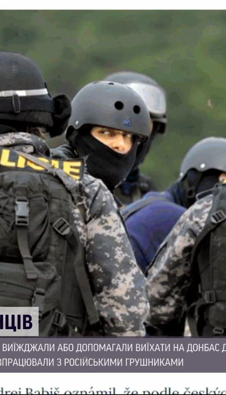 Новини світу: поліція Чехії підтвердила затримання 5 підозрюваних у військових діях на Донбасі