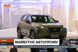 Автомобілі майбутнього презентували на виставці у Шанхаї