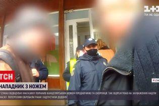 Новости Украины: в Сумах покупатель набросился с ножом на продавщицу и охранника