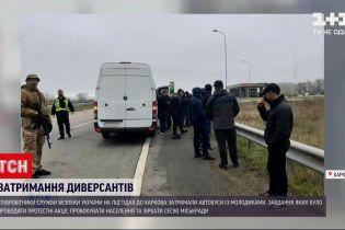 """Новини України: СБУ затримала автобуси із """"тітушками"""" на під'їздах до Харкова"""