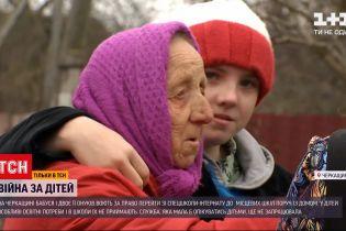Новини України: у Черкаській області діти під опікою бабусі воюють проти спецшколи, де вчаться